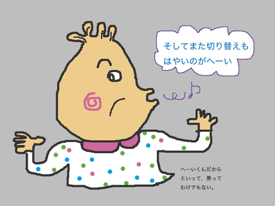 tatinaori.jpg