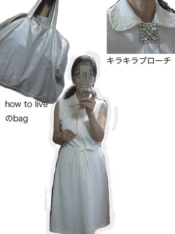 白ワンピ.jpg