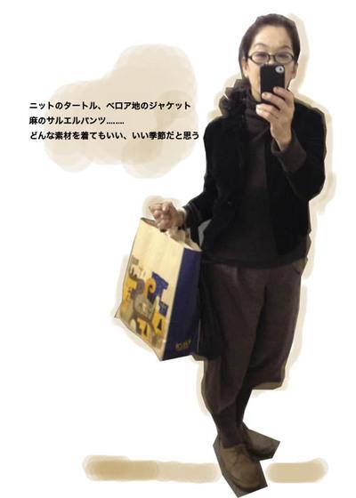 ニット20121108.jpg