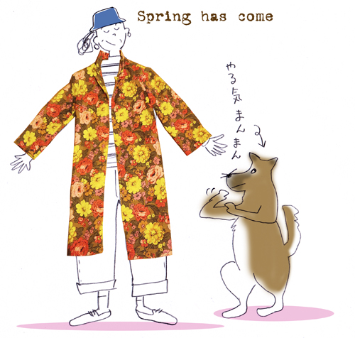 花コート.jpg