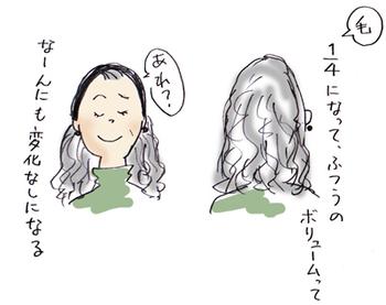 2015,03,07-3.jpg