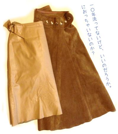皮スカート.jpg