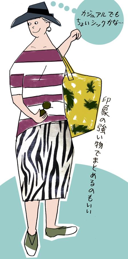 07,11レシピ.jpg