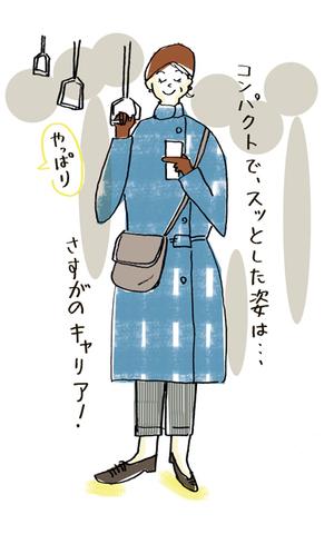 東京新聞-2.jpg
