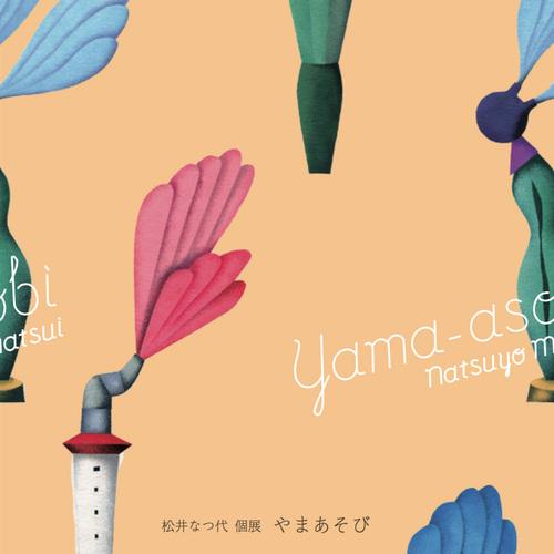 yamaasobi2.jpg