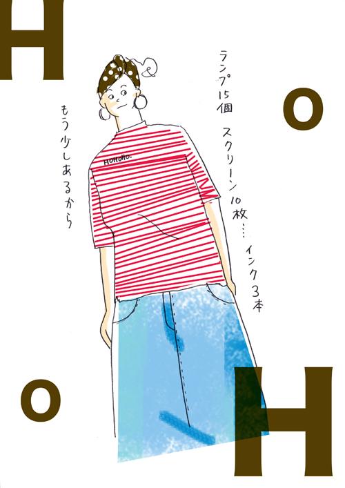 2016,04,22-1.jpg