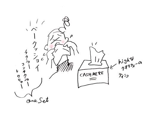 2016,11,15.jpg
