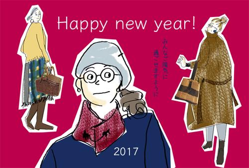 2017,01,01.jpg