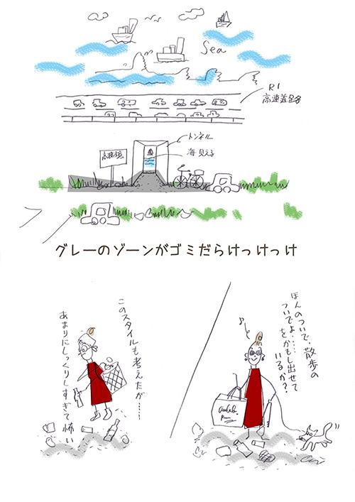 2017.11.29.jpg
