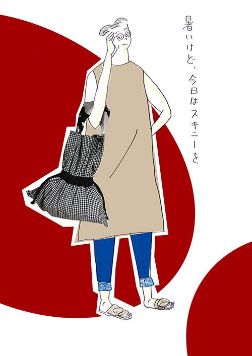 456ee906afe8 袖なしの服が好きということもあり、秋めいてきても着続けているけれど、下半身はデニムのスキニーをはきたくなる。