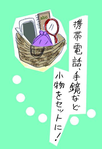 2018.09.08-02統合前.jpg
