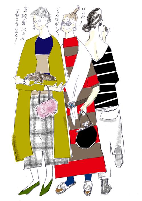 bo-daのコピー.jpg