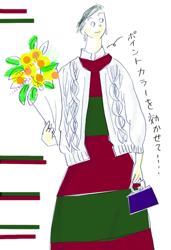 bo-da02のコピー.jpg