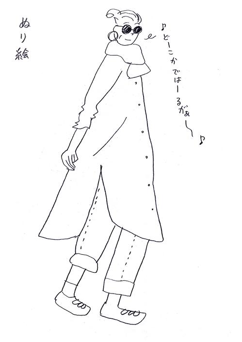 ぬり絵006.jpg