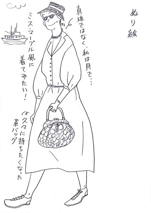 マープルぬり絵.jpg