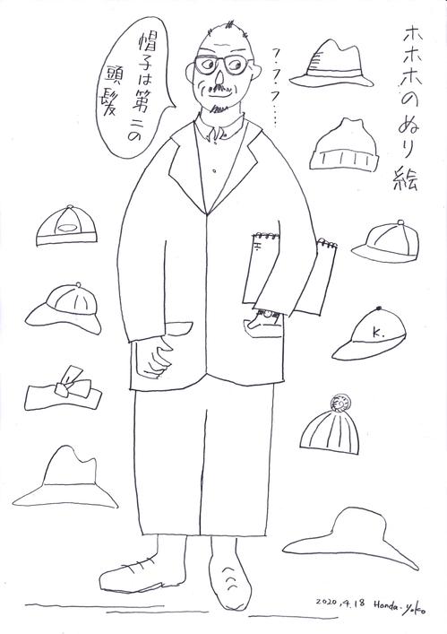 2020.04.18ぬり絵KH.jpg