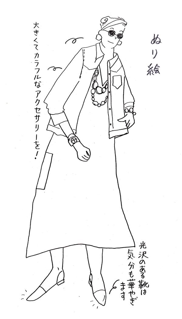 2020.4.14ぬり絵.jpg