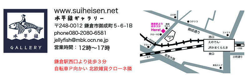 水平線マップ.jpg