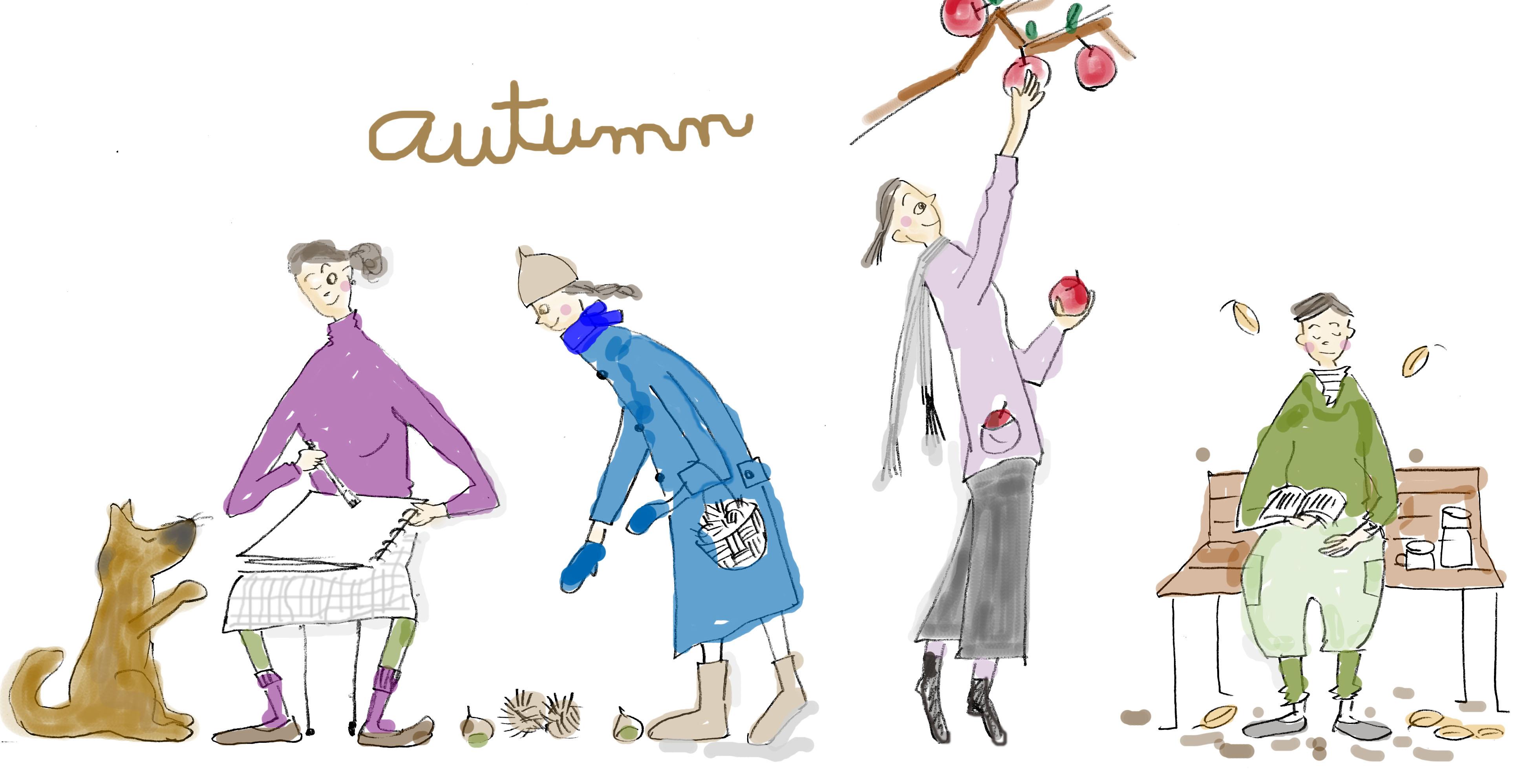 秋だし   日々 寄る年波とおしゃれの波 ホホホの本田style
