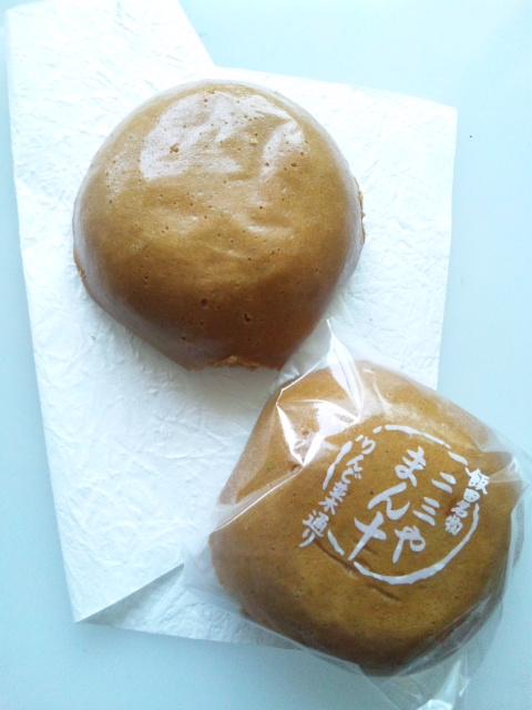 http://hohoho.pupu.jp/daily/images/120405_102727.jpg