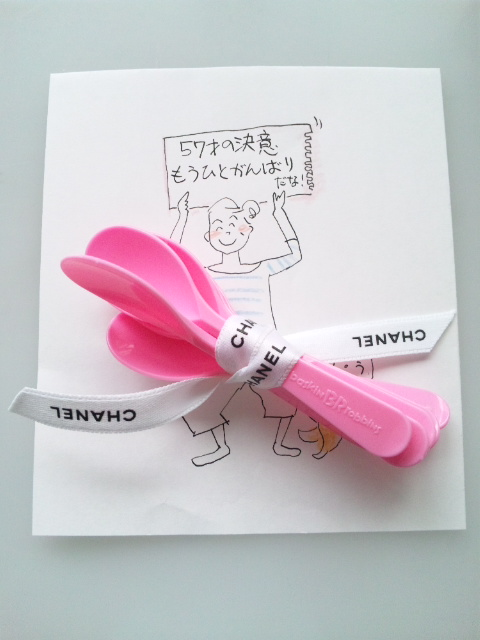 http://hohoho.pupu.jp/daily/images/120426_130350.jpg
