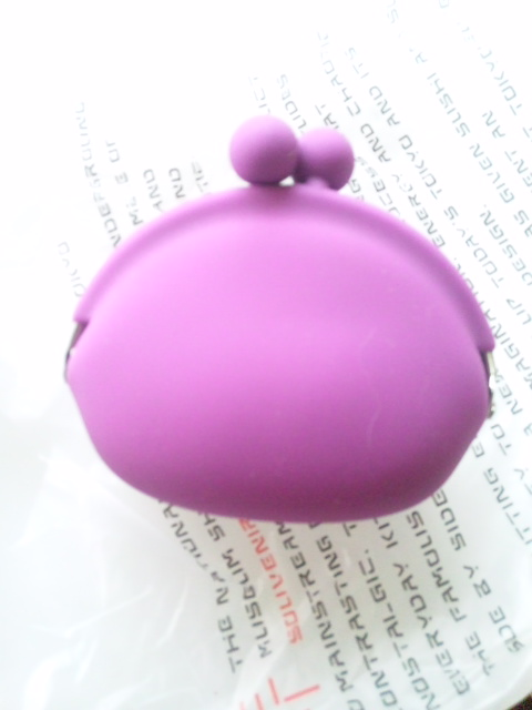 http://hohoho.pupu.jp/daily/images/120504_173007.jpg