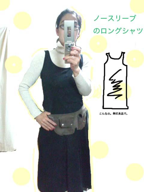 http://hohoho.pupu.jp/daily/images/no-suri-bu.jpg