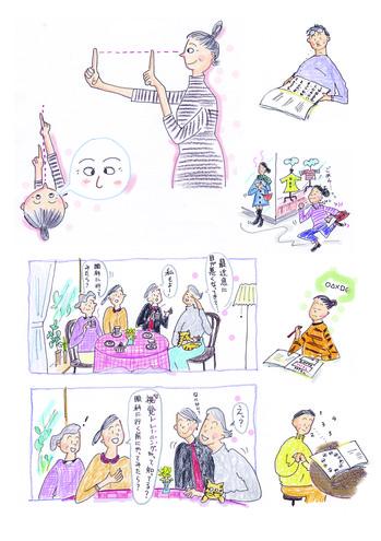 安心編集.jpg
