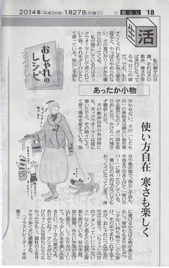 新聞_0001.jpg