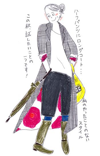 ハーフパンツ(オリジナル).jpg