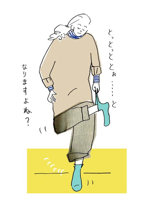2015,02,19.jpg