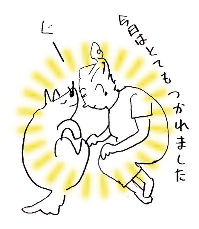 2015,06,03-1.jpg