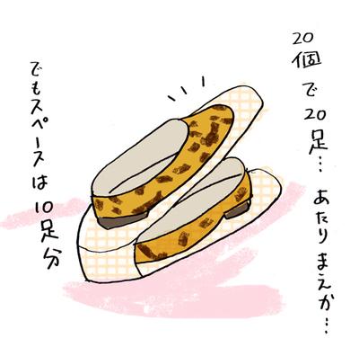 2016,01,12-1.jpg