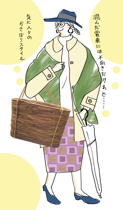 東京新聞-1.jpg