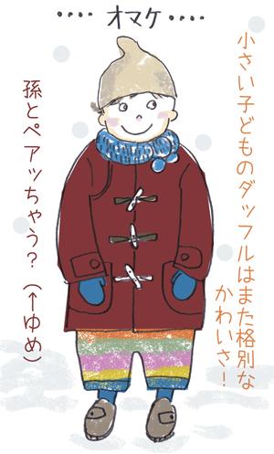 2016,01,09-1.jpg