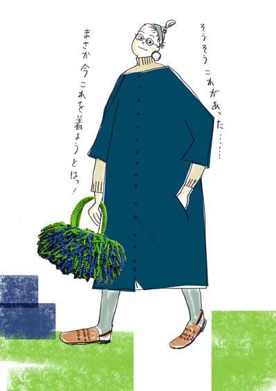 2016,04,13-1.jpg