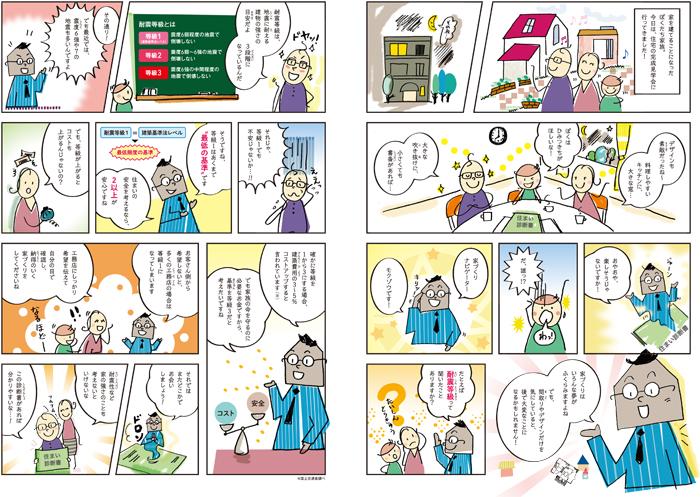 中面_裏面_0610-1.jpg