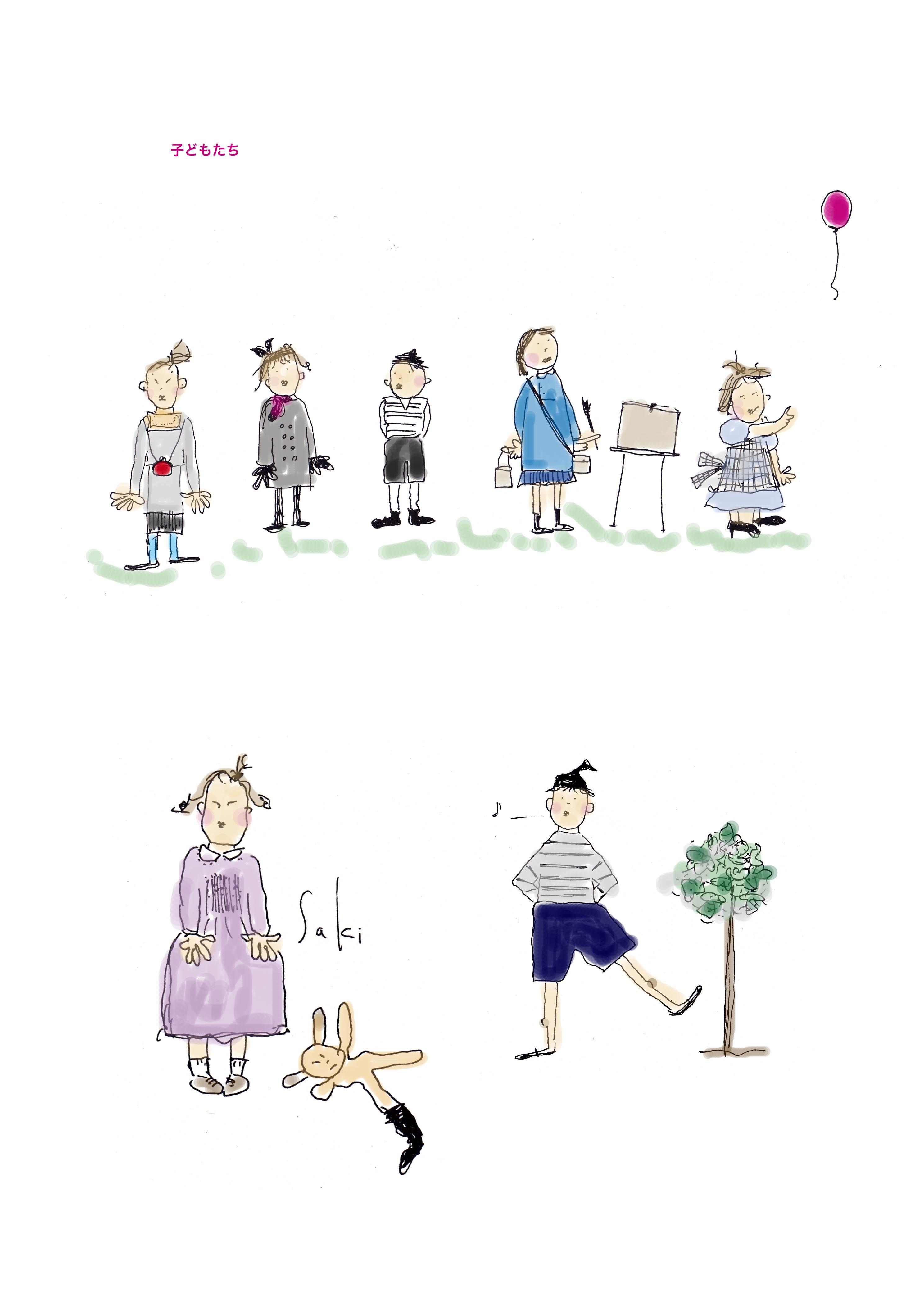 子どもたち | イラスト|寄る年波とおしゃれの波 ホホホの本田style